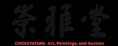 台北崇雅堂業界首選第一品牌